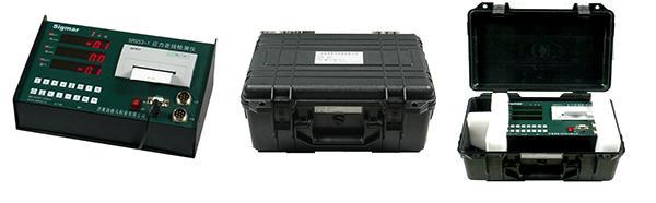 SRSS3-1应变仪及便携工程塑料箱照片
